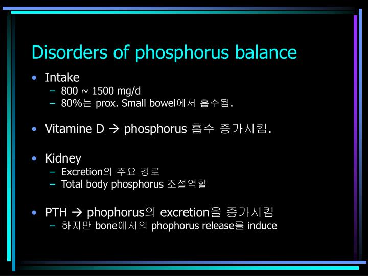 Disorders of phosphorus balance