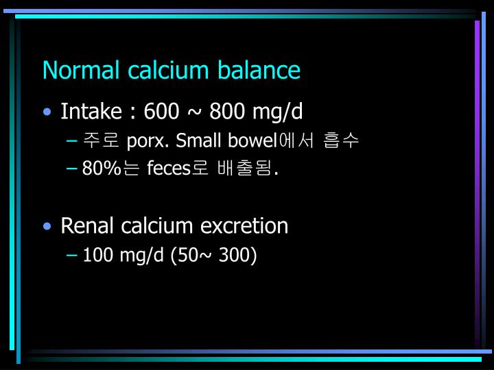 Normal calcium balance