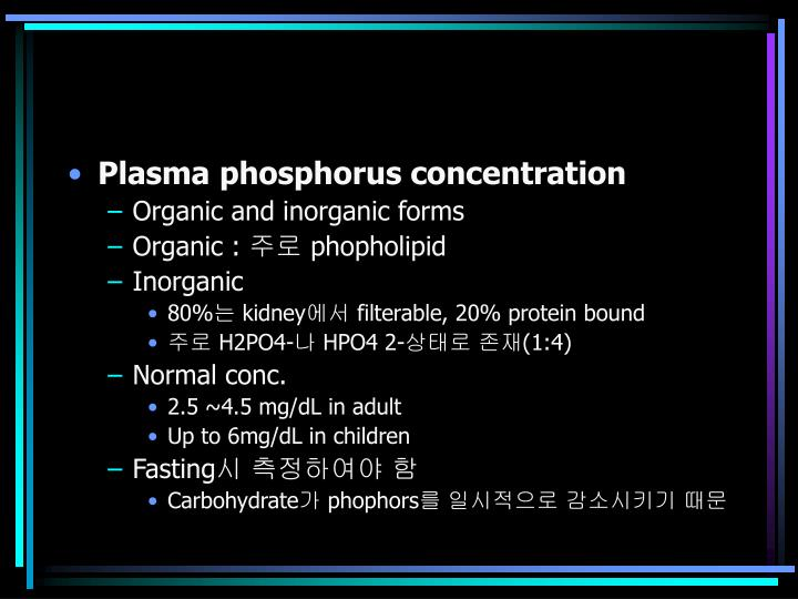 Plasma phosphorus concentration