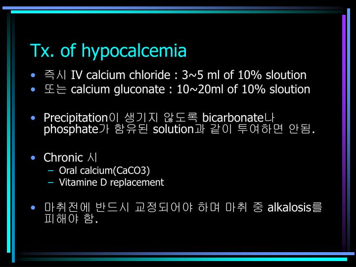 Tx. of hypocalcemia