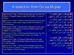 a selection from du aa mujeer