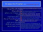 ali about the prophet pbuh in sermon 95 page 140