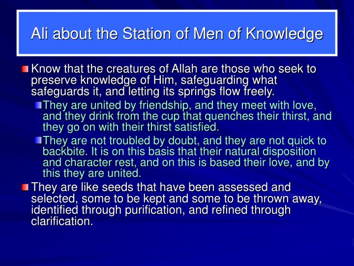 Ali about the Station of Men of Knowledge