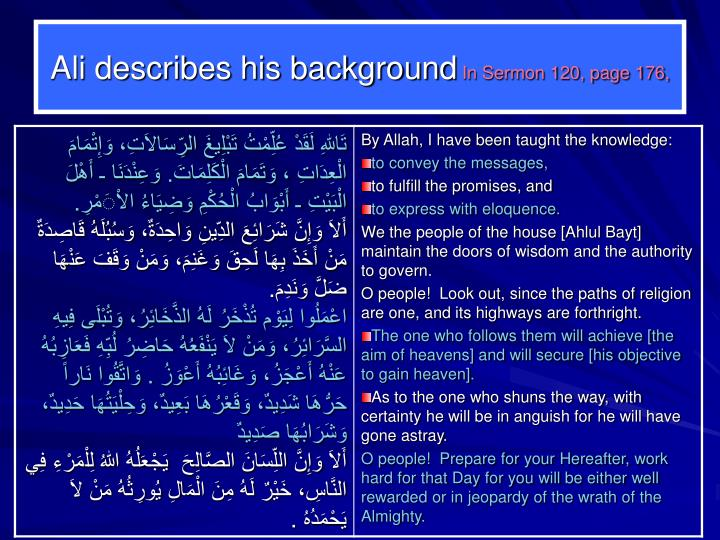 Ali describes his background