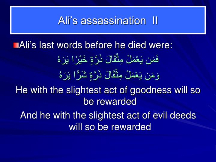 Ali's assassination  II