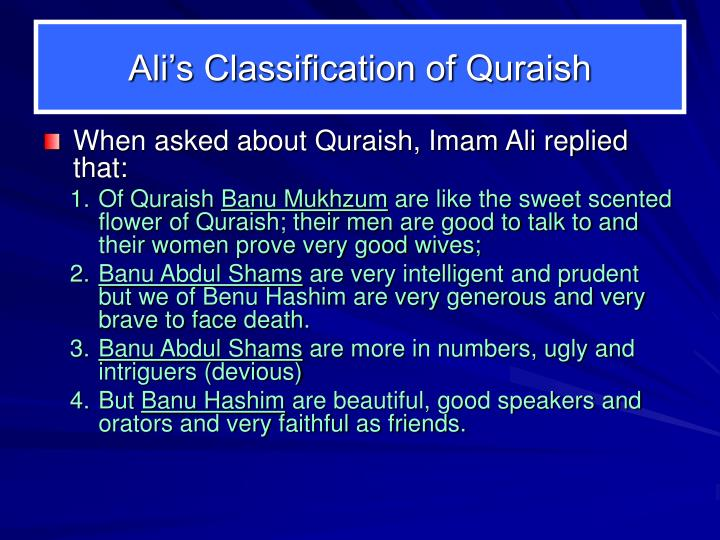 Ali's Classification of Quraish