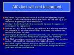 ali s last will and testament