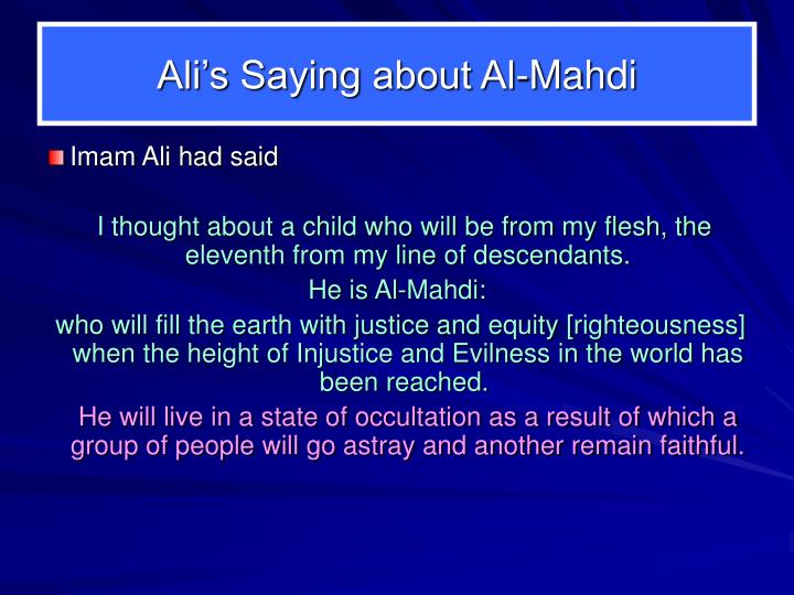 Ali's Saying about Al-Mahdi