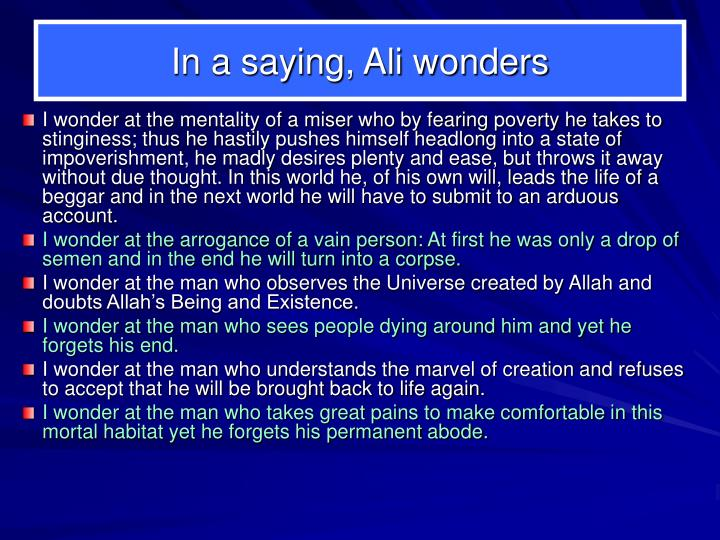 In a saying, Ali wonders
