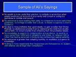 sample of ali s sayings