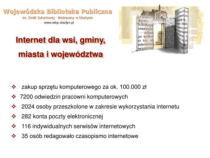 Internet dla wsi, gminy,