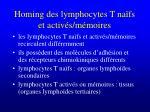 homing des lymphocytes t na fs et activ s m moires