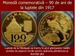 moned comemorativ 90 de ani de la luptele din 1917