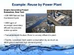 example reuse by power plant