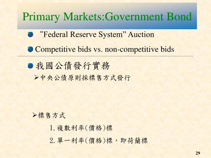 Primary Markets:Government Bond