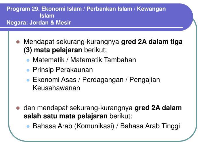Program 29. Ekonomi Islam / Perbankan Islam / Kewangan