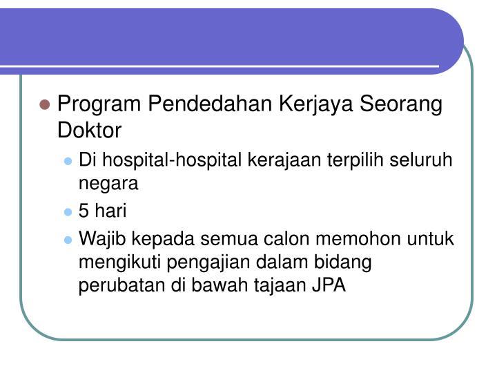 Program Pendedahan Kerjaya Seorang Doktor