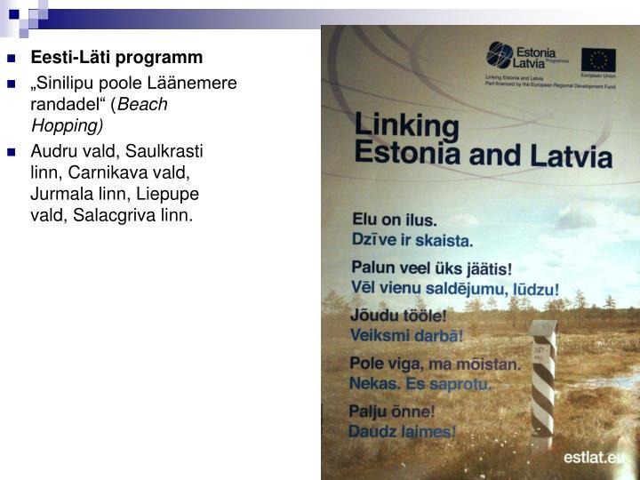 Eesti-Läti programm