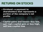 returns on stocks
