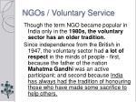 ngos voluntary service