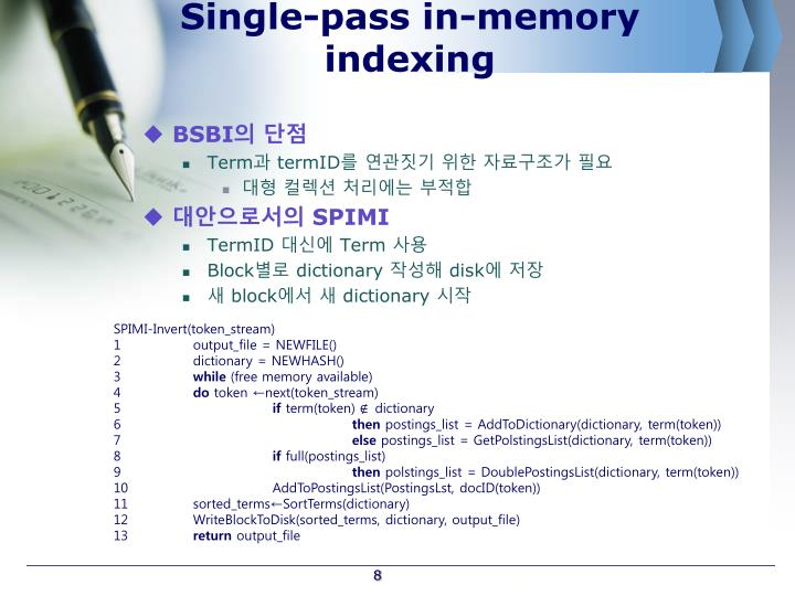 Single-pass in-memory indexing