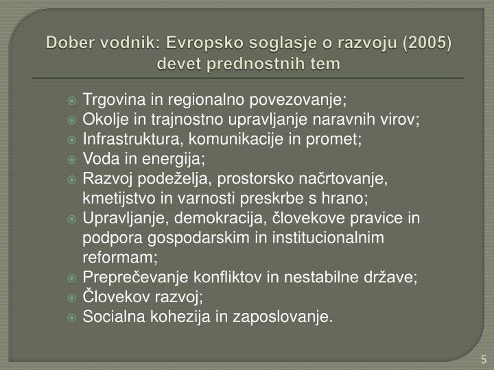 Dober vodnik: Evropsko soglasje o razvoju (2005)