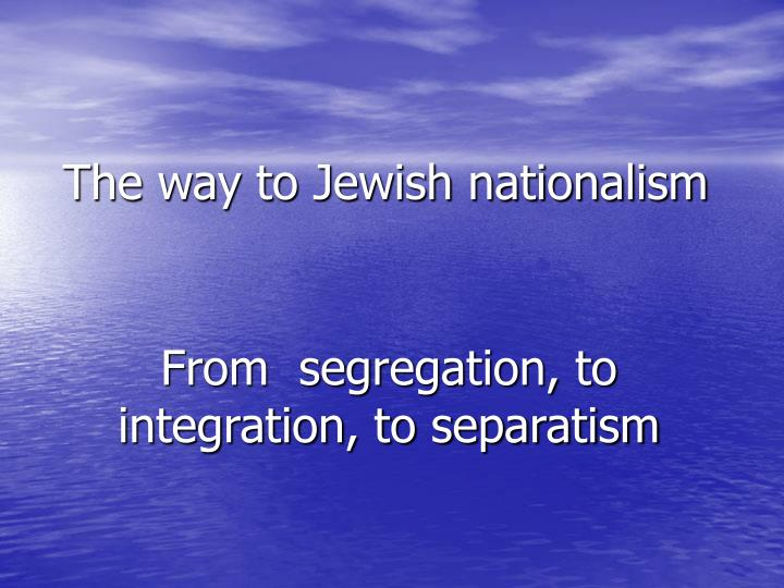 The way to jewish nationalism