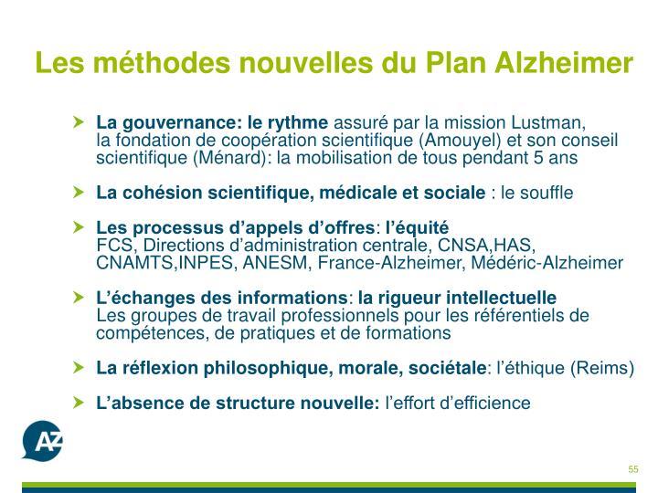 Les méthodes nouvelles du Plan Alzheimer