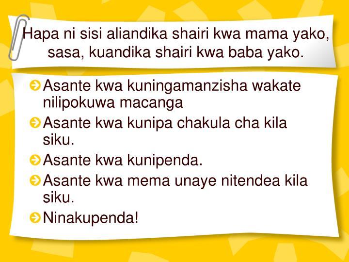 Hapa ni sisi aliandika shairi kwa mama yako, sasa, kuandika shairi kwa baba yako.