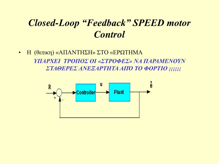 "Closed-Loop ""Feedback"" SPEED motor Control"