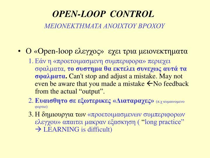 OPEN-LOOP  CONTROL
