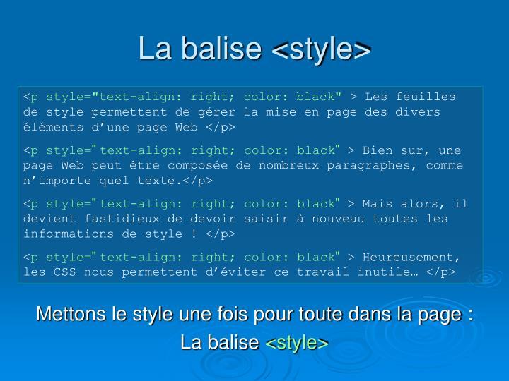 La balise <style>
