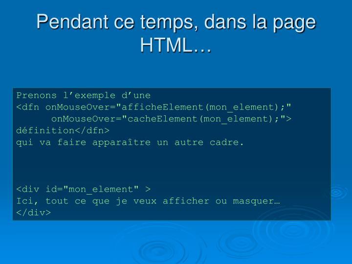 Pendant ce temps, dans la page HTML…