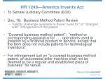 hr 1249 america invents act