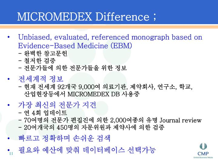 MICROMEDEX Difference ;