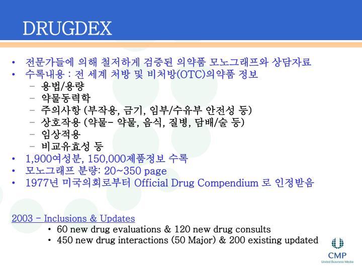 DRUGDEX