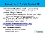 resources to build expand ap
