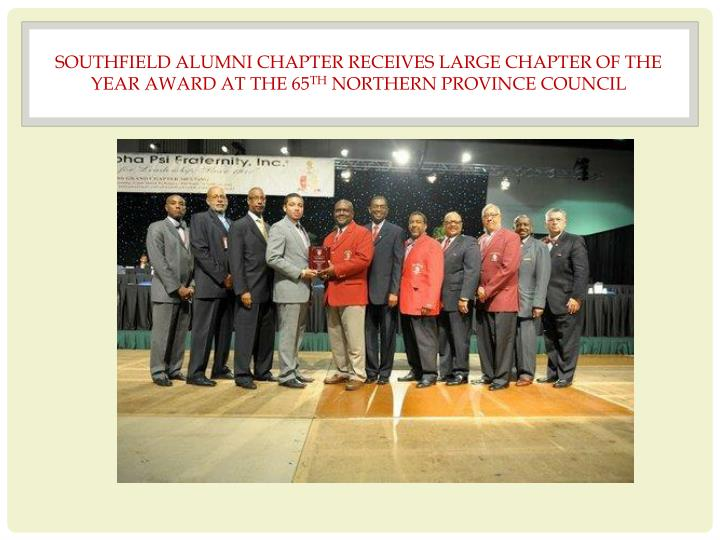 SOUTHFIELD ALUMNI CHAPTER RECEIVES LARGE CHAPTER OF THE YEAR AWARD AT THE 65