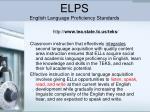 elps english language proficiency standards