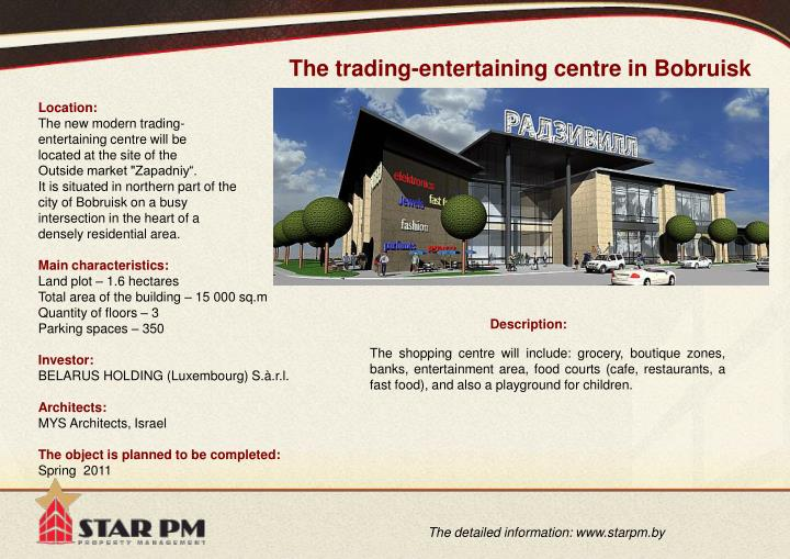 The trading-entertaining centre in Bobruisk