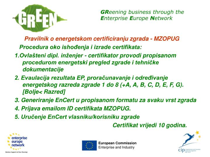 Pravilnik o energetskom certificiranju zgrada - MZOPUG