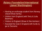 rotary foundation international janet worthington
