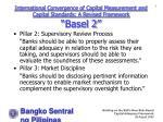 international convergence of capital measurement and capital standards a revised framework basel 27