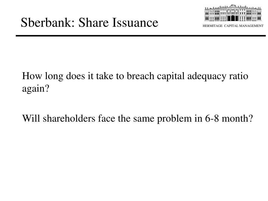 Sberbank: Share Issuance