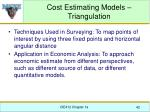 cost estimating models triangulation