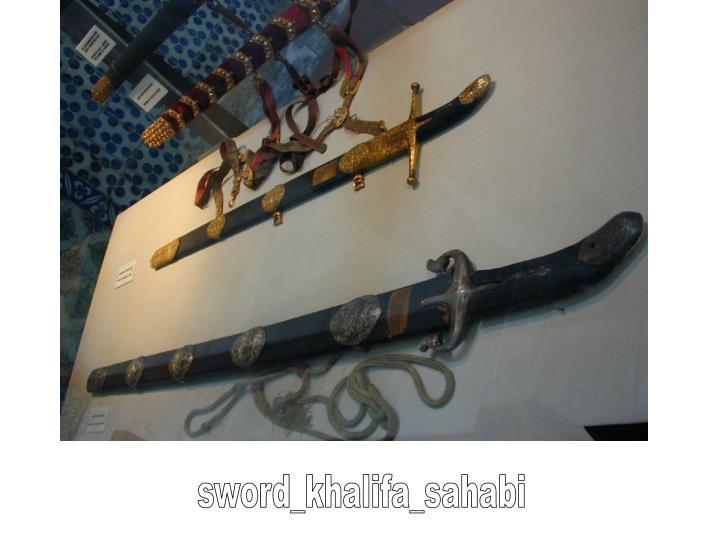 sword_khalifa_sahabi