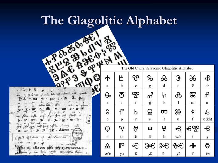 The Glagolitic Alphabet