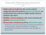 homework what does the research say eric s national parent information network