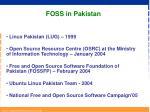 foss in pakistan