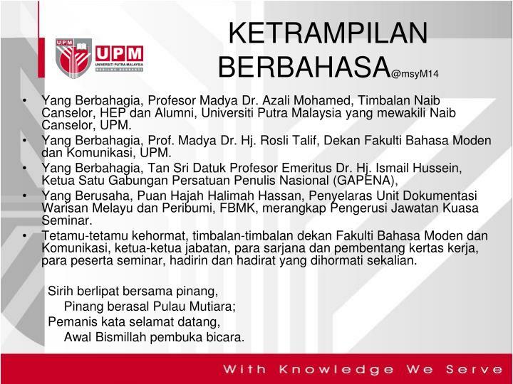 Yang Berbahagia, Profesor Madya Dr. Azali Mohamed, Timbalan Naib Canselor, HEP dan Alumni, Universiti Putra Malaysia yang mewakili Naib Canselor, UPM.
